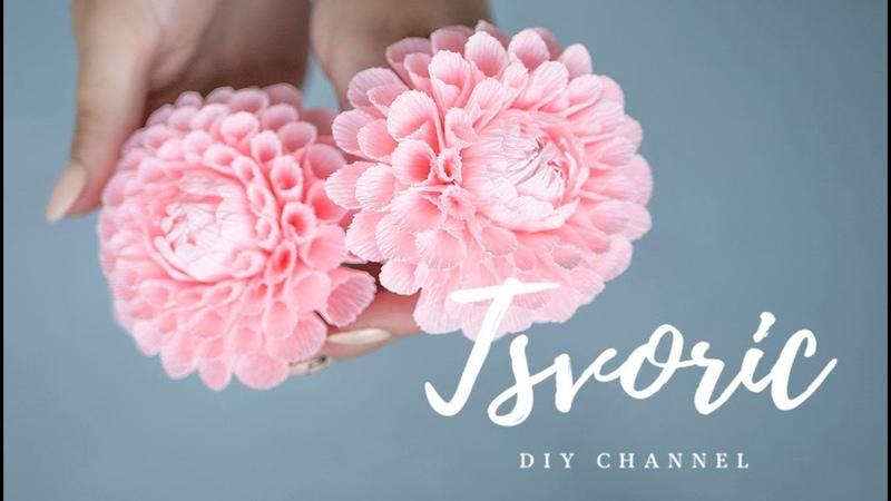 Красивые георгины из бумаги - DIY Tsvoric - Beautiful dahlias made of paper
