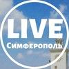 LIVE Симферополь   Мероприятия Афиша Бесплатные