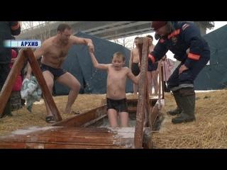 """В Новосибирске можно будет окунуться всего в две крещенские купели // """"Новости 49"""""""