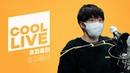 쿨룩 LIVE ▷ 호피폴라 '호피폴라' 원곡시규어로스 /DAY6의 키스 더 라디오 ㅣ KBS 210722방송