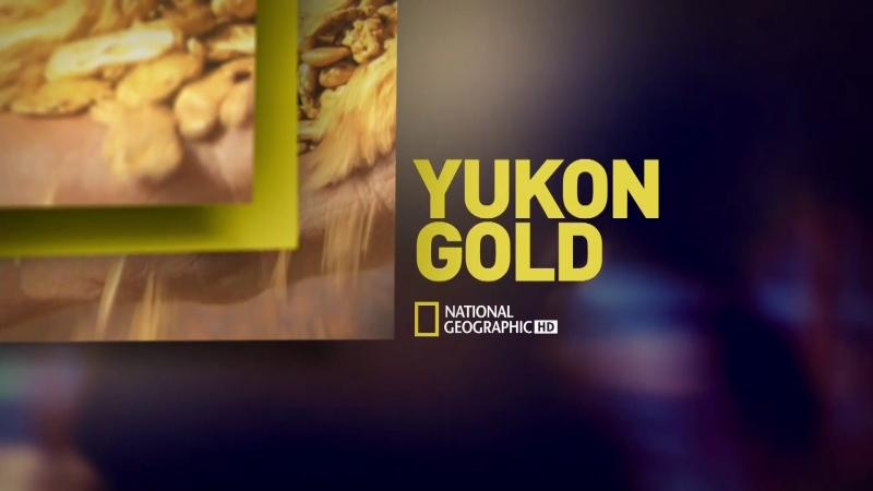 Золото Юкона, 2 сезон, 1 эп. На мели.
