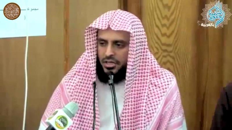 Шейх Ат Тарифи Уповай на Аллаха и не теряй сил Часть 1 @alulvan attarifi 👈