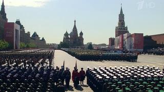 В Москве на Красной площади состоялся Парад в честь 75-летия Победы в Великой Отечественной войне.