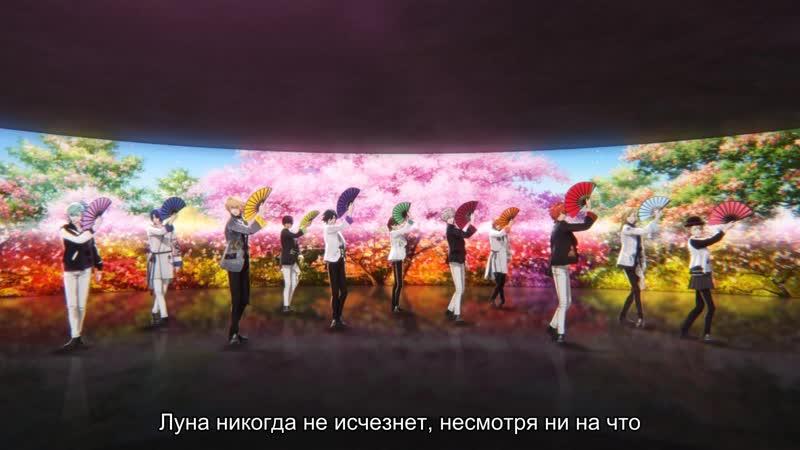 Uta no Prince sama ST☆RISH х QUARTET NIGHT Setsugetsuka rus sub Full version