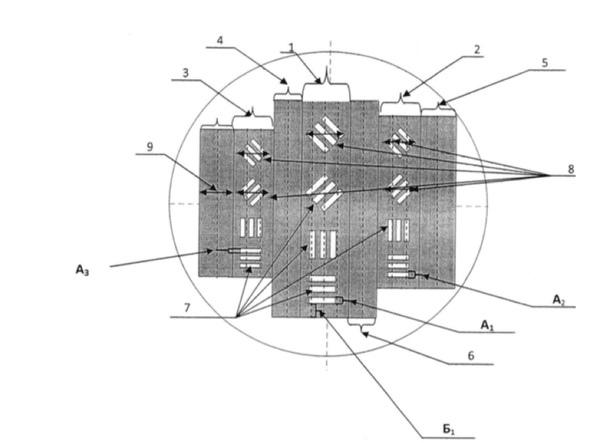 Рисунок из патента, показывающий калибровочные мишени, вероятно, используемые на спутнике EMKA / Kosmos-2525.
