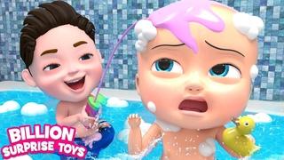 Bath time Fun Song | Educational | BillionSurpriseToys - Nursery Rhymes & Kids Songs