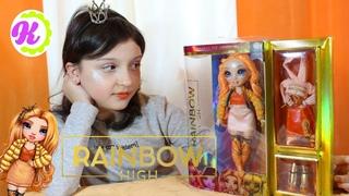 ОРАНЖЕВАЯ КУКЛА РЕЙНБОУ ХАЙ ПОППИ РОУАН ! Rainbow High Surprise Dolls POPPY ROWAN FULL UNBOXING