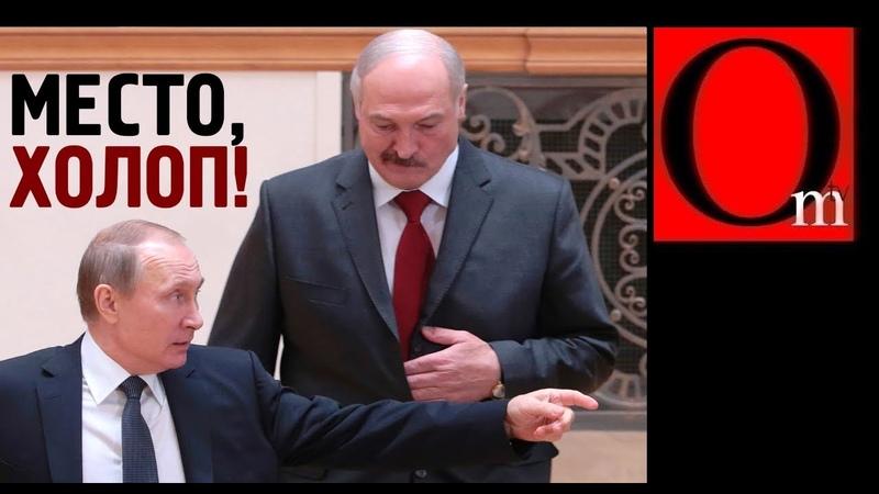 Царь батюшка прими холопа Лукашенко на поклоне к Путина