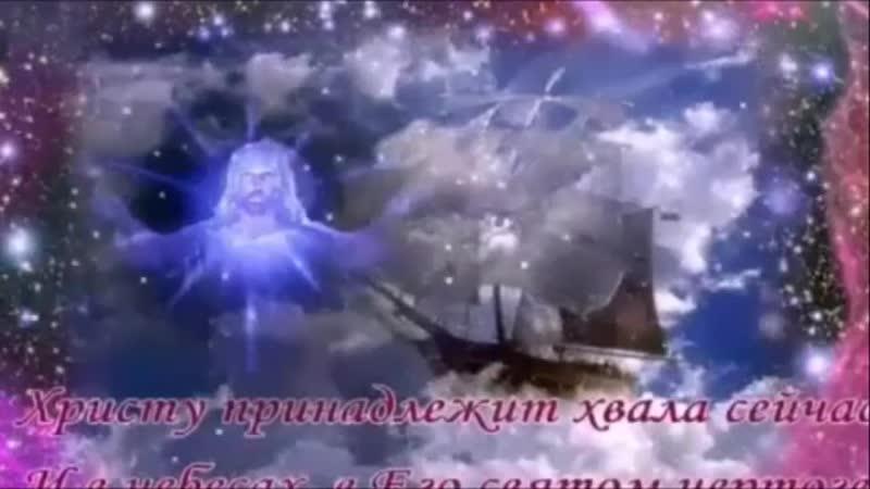 VIDEO 2020 08 02 20 44