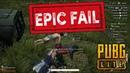 EPIC FAIL 1 😂 PUBG LITE