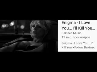 Enigma - I Love You. Ill Kill You (Unofficial Video)