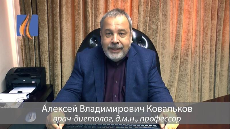 Худеем интересно! Авторский тур с Алексеем Владимировичем Ковальковым с 11 по 20 октября!