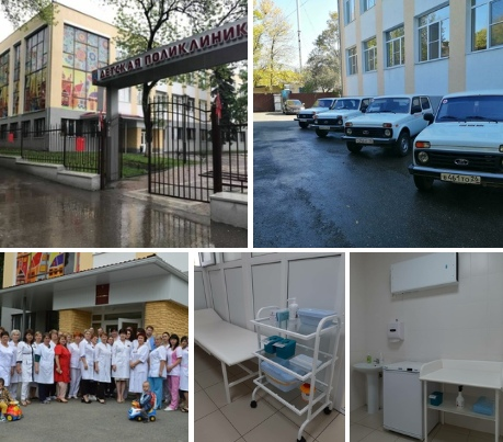 Детская поликлиника Ессентуков стала участником конкурса бережливых технологий.