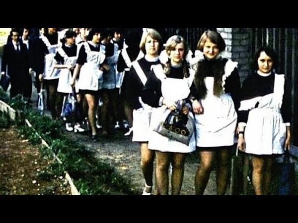 Какими были школьницы 70 х годов 20 века