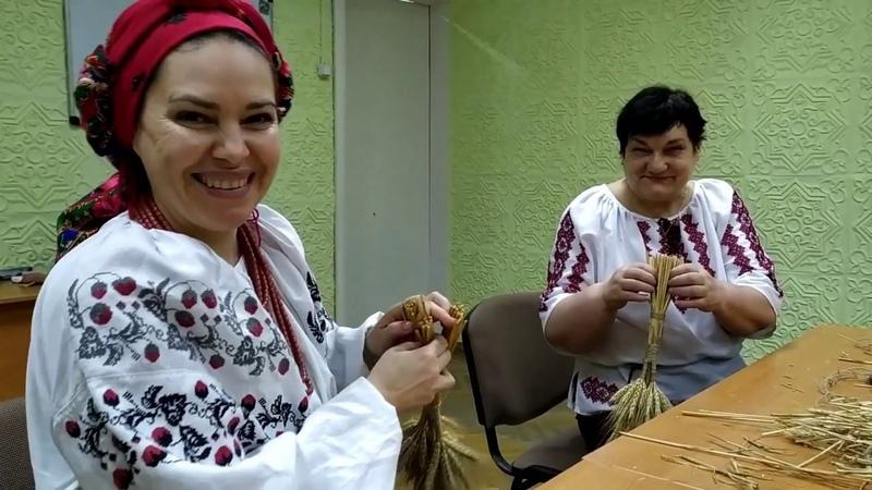 Майстер клас з плетіння Дідуха з Ясною Яковенко