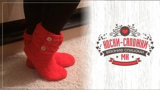 Носки-сапожки от DROPS Design часть 1