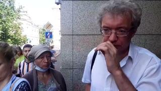 По итогам исчерпывающего рассмотрения апелляции в ВС РФ. Ковид   не чума !