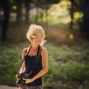 Фотоальбом человека Анны Вихастой
