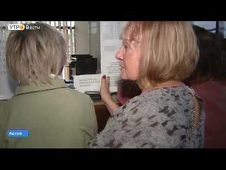 Продажа билетов на фестиваль «Звёзды на Байкале» начинается в Иркутске