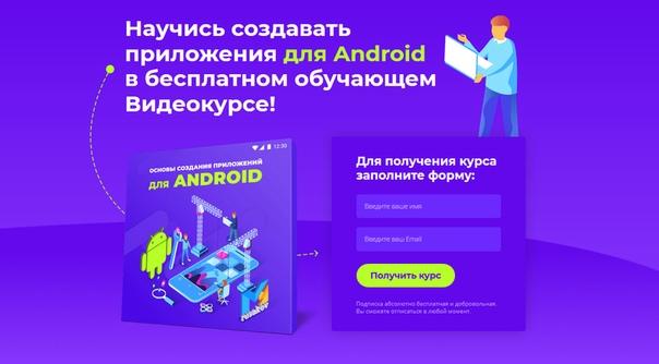 Программы для создания сайтов android компания вепрь официальный сайт