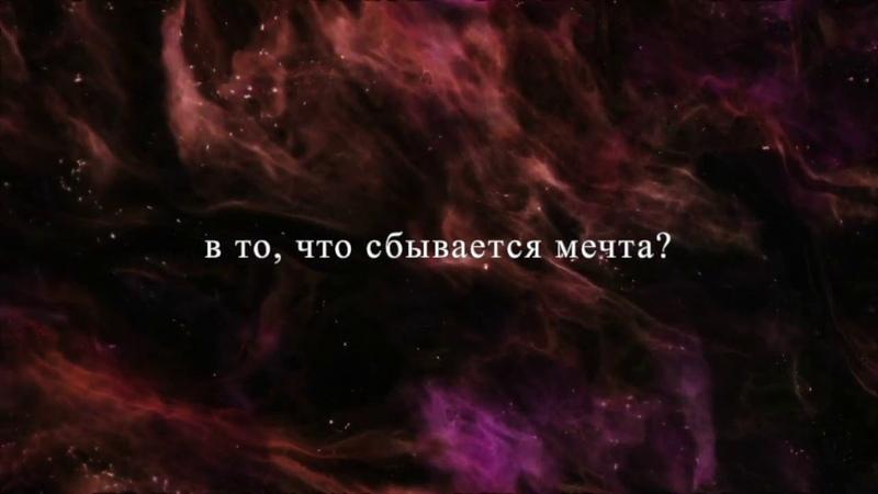 Кто мне поможет авт Анна Поночевная