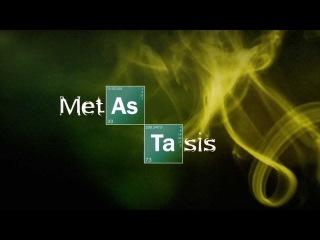 Metástasis Teaser (The Breaking Bad Remake)