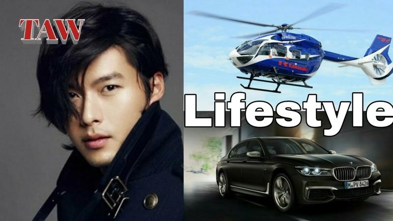 Hyun Bin(현빈) Girlfriend, Car, House, Net Worth, Family, Biography, Lifestyle