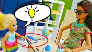 Барби видео приключения в школе - Барби учитель потеряла школьный журнал - Смешное видео