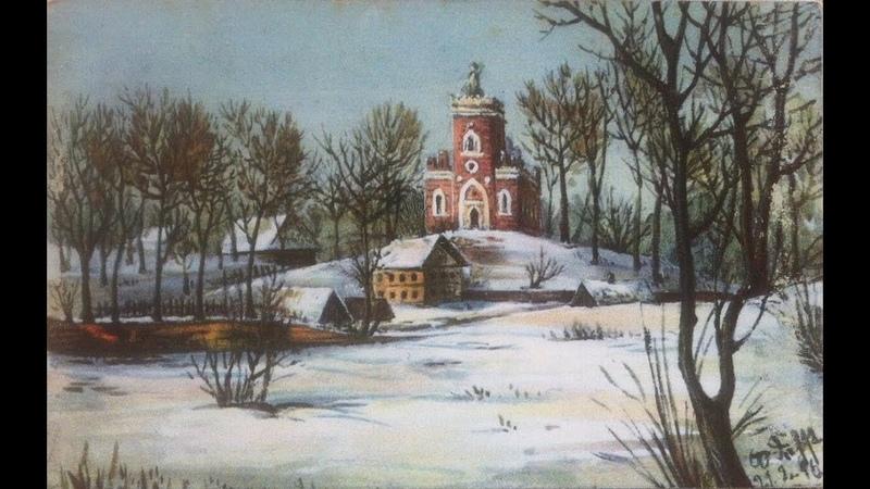 VANDRUM 105 Мір Вялікая Мядзьвядка Варочна Райца Наваградак