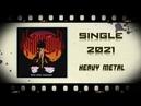 Контрибуция - Ночь сорит чудесами 2021 Heavy Metal