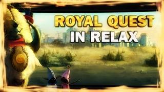 ROYAL QUEST - In Relax (обзор, прохождение) #11