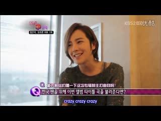 120602 KBS interview, Jang Keun Suk Oricon