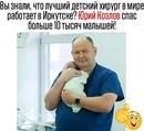 Вячеслав Ряужин фотография #23