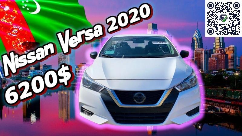 2020 NISSAN VERSA 1 6 6200$ АВТО ИЗ США 🇺🇸 Новый у дилера 20000$ на этом 8 миль пробег