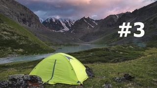 Поход в Мекку ПВД треккинга на Алтае: заключение в палатке, собака-скалолазка и мощь стихии