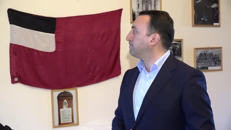 თავდაცვის მინისტრმა გენერალ გიორგი მაზნიაშვილის სახლ-მუზეუმს საჩუქრად ექსპონატები გადასცა