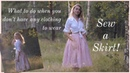 How to Sew a Basic Skirt | Historical - Vintage - Modern
