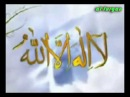 Дуа Муджир ...Mucir Duası ..by Al Furgan Media