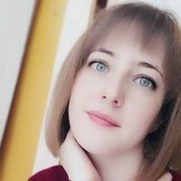 Салмина Катерина