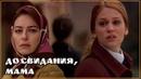 Бесценное время турецкий сериал на русском.Я покидаю родительский дом.27 серия.Нарезки.