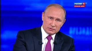 Американец позвонил Путину в прямой эфир