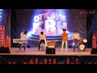 ОтКЛиК 2013 1 я 1 2 Музыкалка Убей Бобра