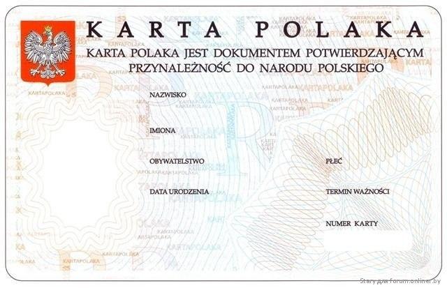 Отзывы о иммиграции в Польшу