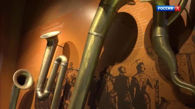 Саксофон История создания Абсолютный слух Эфир 30 09 2020 ТК Культура
