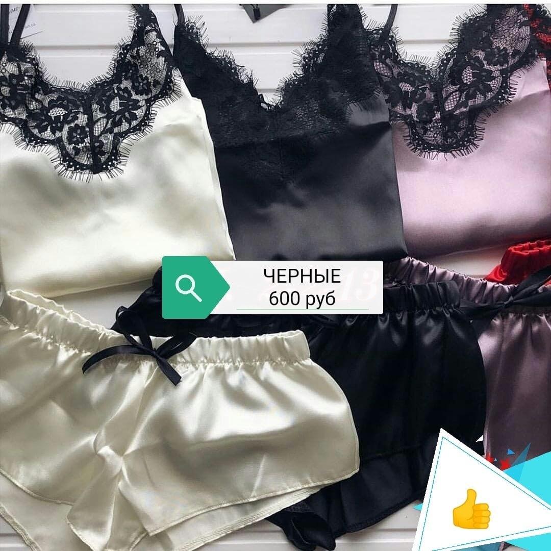 Купить,все новое 1.костюм на 1-1,6 года,770 | Объявления Орска и Новотроицка №3653