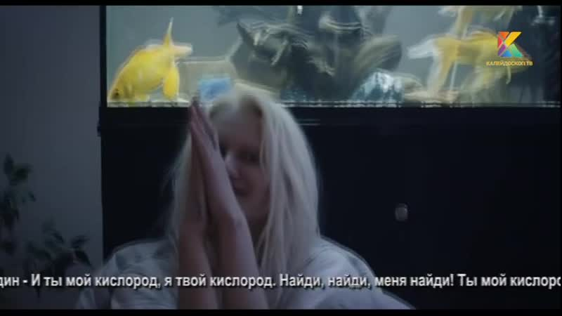 Артём Пивоваров Кислород Калейдоскоп ТВ Музкальный автограф Караоке