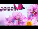 Музыкальное Видео Поздравление С Днем Рождения Катя!.mp4