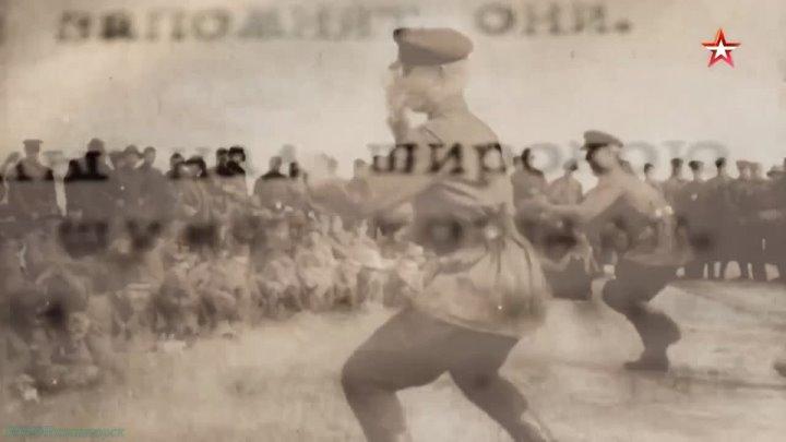 Подвиг на Халхин Голе 4 серия Документальный история война исследования ЗВЕЗДА 2019