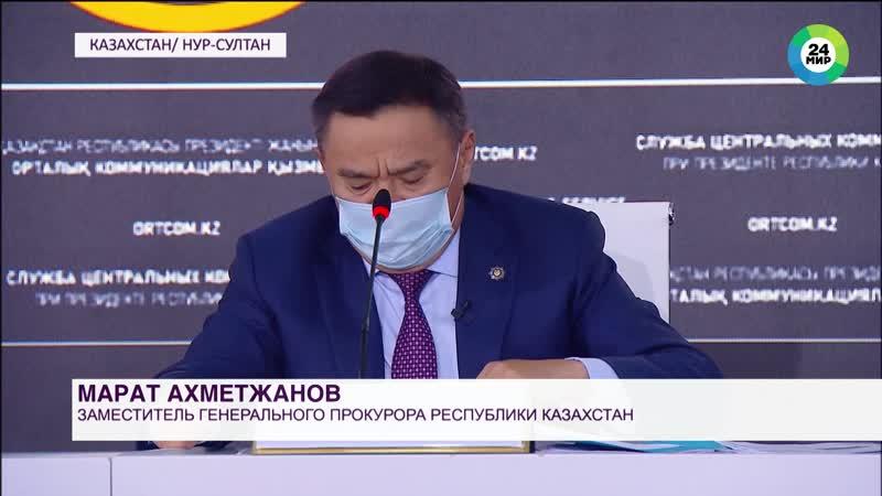 В Казахстане ужесточили наказание для педофилов