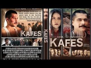 Kafes - Türk Filmi (12 Eylül 1980 Darbesi)